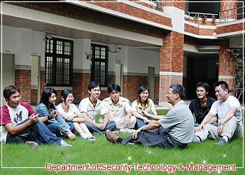 Department of Security Technology & Management