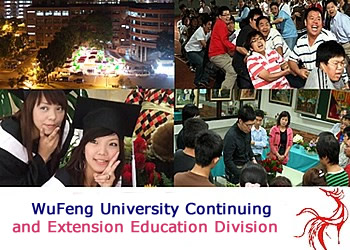 Division of Continuing and Extension Education
