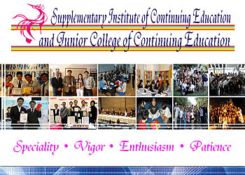 Supplementary Institute and Junior College of Continuing Education
